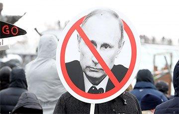 Süddeutsche Zeitung: Запад должен сделать Путину по-настоящему больно