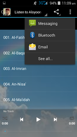 android Aloyoon Al-Koshi Quran MP3 Screenshot 1