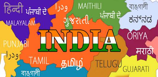 Tamil - English Translator - Apps on Google Play