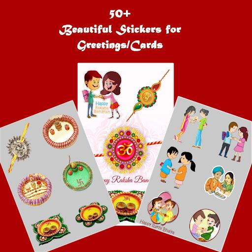 Rakhi Greetings & Rakhi Wishes 1.1 screenshots 6