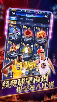王者NBAのおすすめ画像2