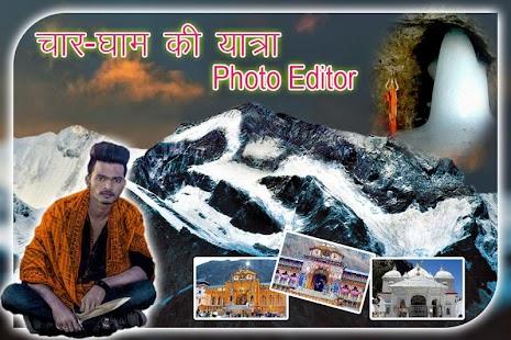 Char Dham Ki Yatra Photo Frame - náhled