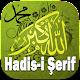 Hadis-i Şerif (app)