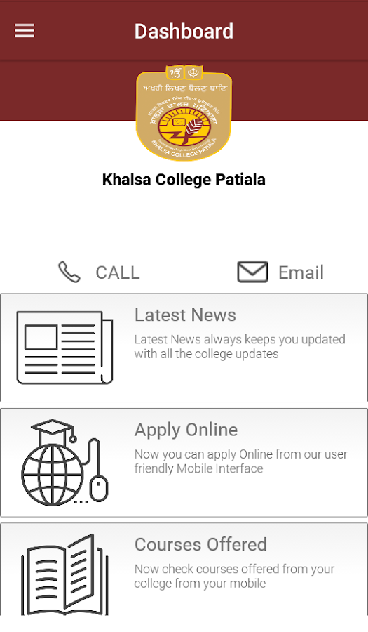 Khalsa College Patiala- screenshot