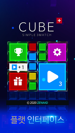 Cube Plus android2mod screenshots 1