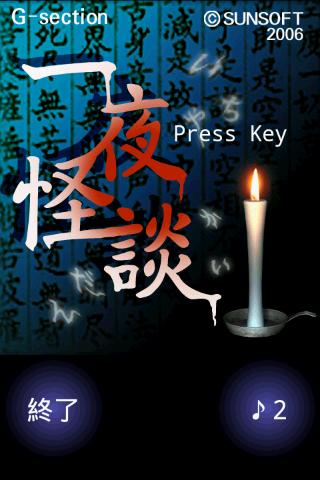 維基百科移動- Google Play Android 應用程式