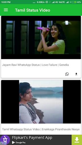 Tamil Video Status 2.05 screenshots 4