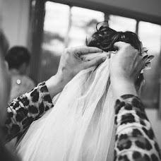 Fotografo di matrimoni Agata Gravante (gravante). Foto del 31.10.2015