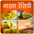 Nasta Recipes (Hindi)