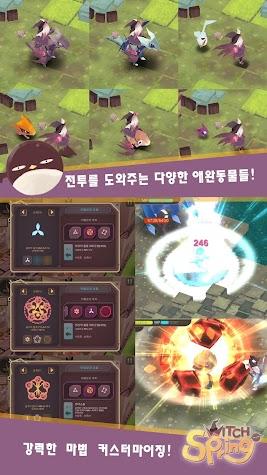 마녀의 샘 Screenshot