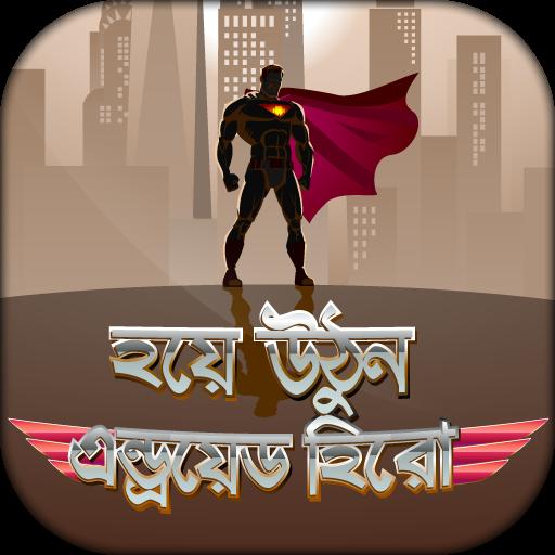 Mobile Tips Bangla মোবাইল টিপস