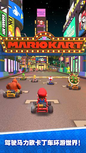 Mario Kart Tour screenshot 4