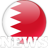 Bahrain News - Latest News