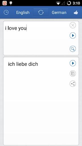 ドイツ語英語翻訳