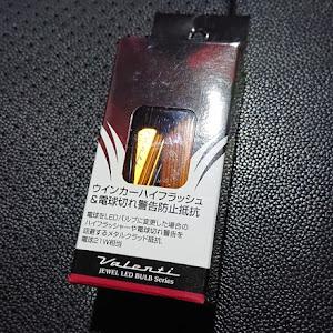 NV350キャラバン  premium GX のカスタム事例画像 Loloさんの2020年01月17日10:55の投稿