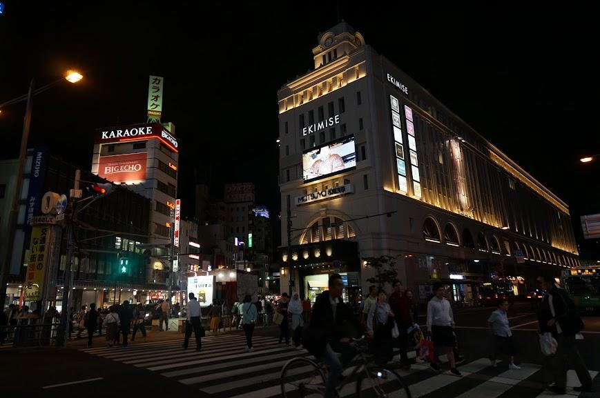 Asakusa Station, Tokyo at night