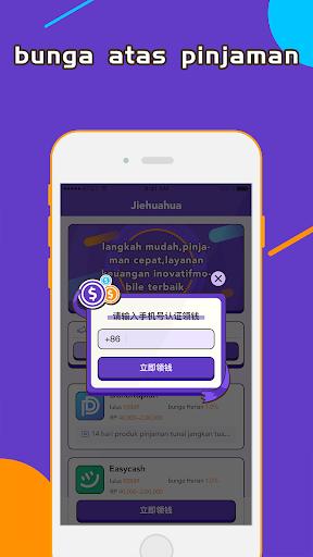 Kredit multiguna screenshot 4