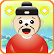 Download 看图猜成语 For PC Windows and Mac