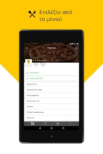 Deliveras - Food Delivery- screenshot thumbnail