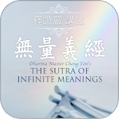The Sutra of Infinite Meanings