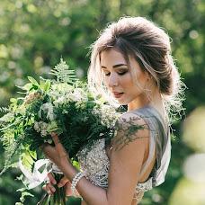 Wedding photographer Natalya Doronina (DoroninaNatalie). Photo of 13.06.2017