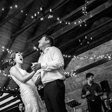 Wedding photographer Daniel Müller-Gányási (lightimaginatio). Photo of 20.07.2016