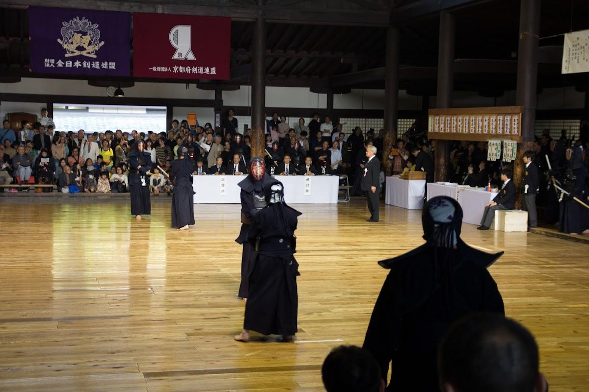 Enbu Taikai, Kyoto