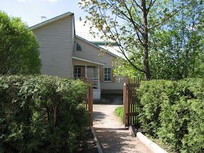 Photo: Вход в сад, принадлежавший семье Римских-Корсаковых.