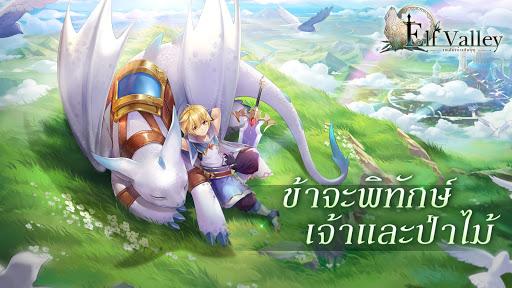 Elf Valley 2.0 screenshots 1