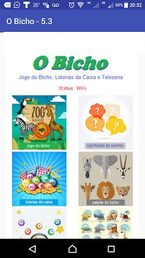 O Bicho 10.5 screenshots 1