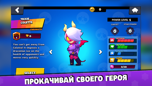 Brawl Stars Box Simulator 1.02 screenshots 9