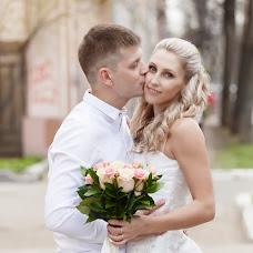 Wedding photographer Pavel Kalenchuk (Yarphoto). Photo of 12.06.2018