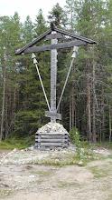 Photo: Поклонный крест у горы Секирной