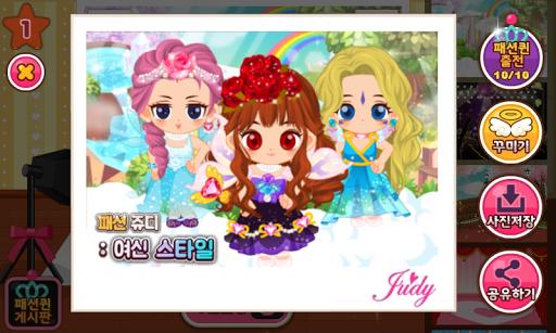 玩休閒App|패션쥬디: 여신 스타일 - 옷입히기 게임免費|APP試玩