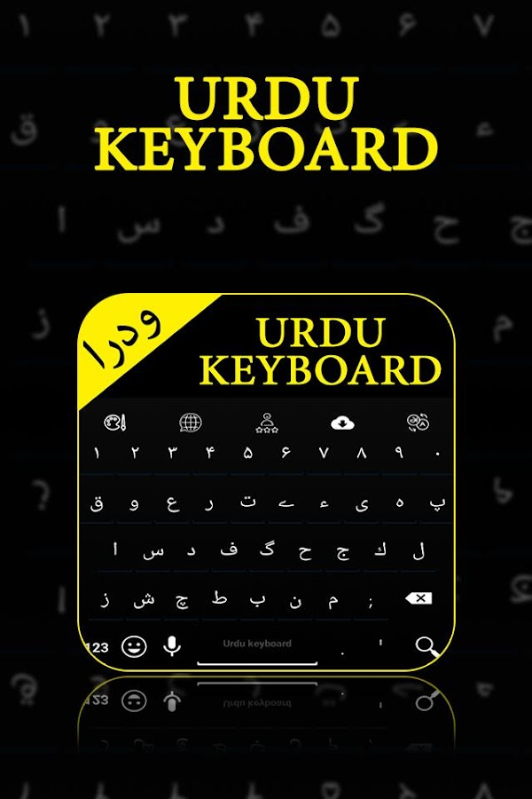 Writing Urdu on Android