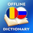 Romanian-Russian Dictionary