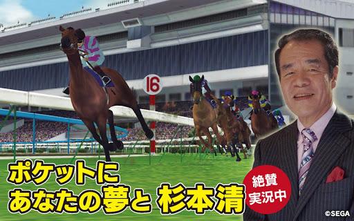 Télécharger StarHorsePocket –競馬ゲーム– mod apk screenshots 1
