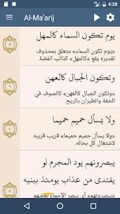 Arabic Quran - náhled