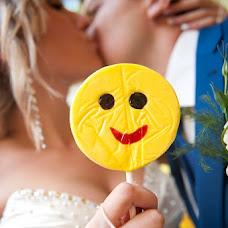 Wedding photographer Evgeniya Donchenko (abrikoska). Photo of 22.01.2013
