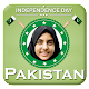 Pakistan Independence Day Photo Frames Download on Windows