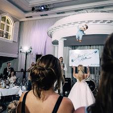 Wedding photographer Artem Kononov (feelthephoto). Photo of 03.09.2018