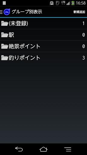 u308du3051u308cu3053 1.1.0 Windows u7528 3
