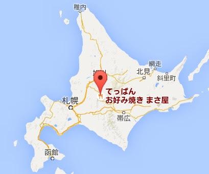 地図:まさ屋(富良野/お好み焼き)