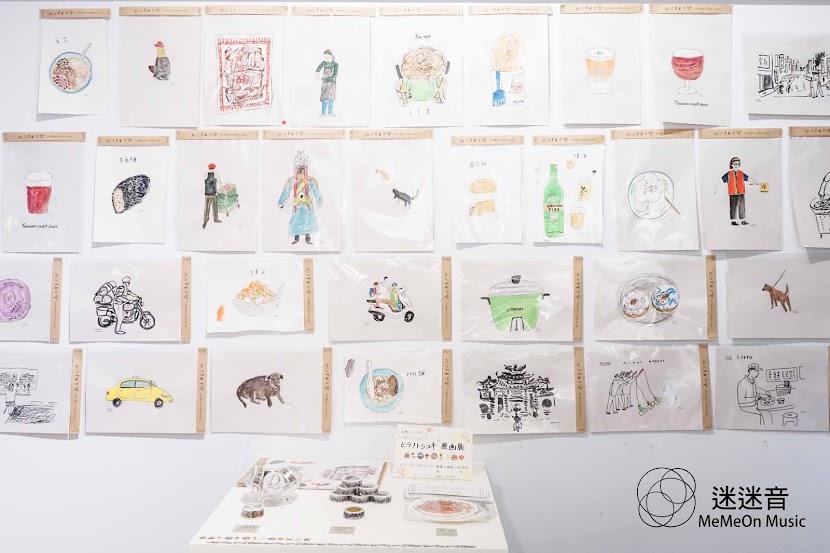 【迷迷現場】日本插畫家 平野利幸 首次台灣個展 摩托車 小籠包 可ㄞ