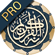 القرآن الكريم - Quran Pro ℗ For Android || Medina