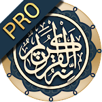 القرآن الكريم - Quran Pro ℗ For Android || Medina 1.0.2