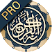 القرآن الكريم - Quran Pro ℗ For Android    Medina icon