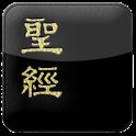 e-Bible(Recovery Version) DRM icon
