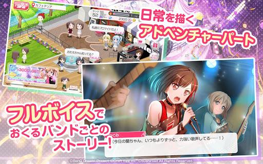 バンドリ! ガールズバンドパーティ! 2.4.0 screenshots 3