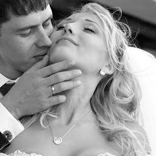 Wedding photographer Elena Ivakina (IvakinaElena). Photo of 21.05.2015